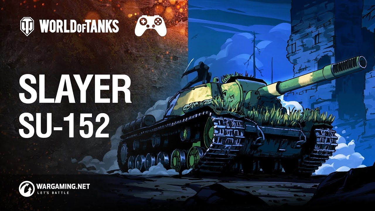World of Tanks Guide - XBOX Console Online Game Tank Compare Profiler