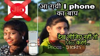 आ गया I phone का बाप ||  Network problems|| Ali || Monitora|| Nur Fhatema