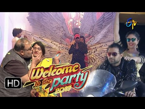 ETV New Year Special Event 2017 | Welcome To The Party | 31s