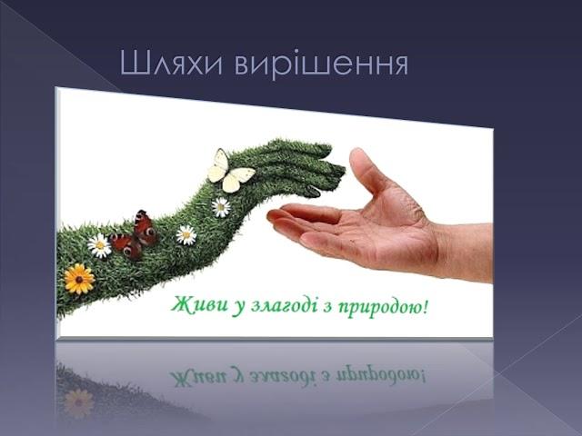 10 10   Гервасьєва Аліна Геннадіївна