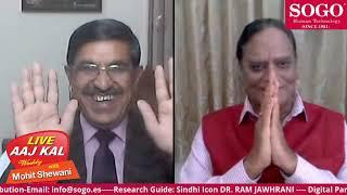 Live Aaj Kal Weekly-W8D2