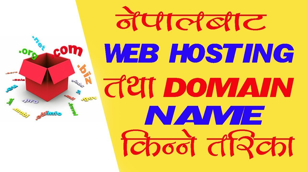 How to Web Hosting & domain name registration from nepal, with Web Host Nepal