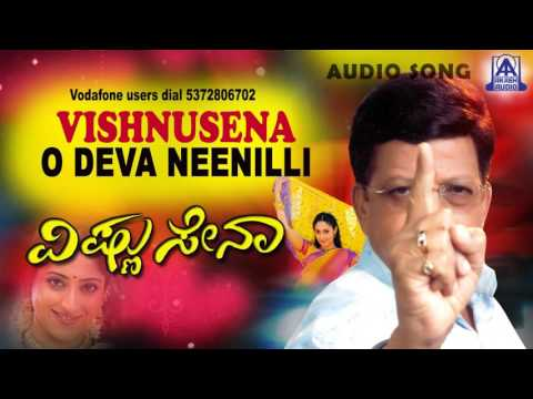 "Vishnusena - ""O Deva Neenilli"" Audio Song I  Vishnuvardan, Ramesh, Gurlin Chopra I Akash Audio"