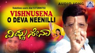 vishnusena o deva neenilli audio song i vishnuvardan ramesh gurlin chopra i akash audio
