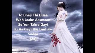 Download lagu jo bheji thi dua lyrical video   YouTube