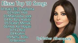 Download lagu Elissa Top 10 Songs 2020-2021أعظم أغاني في تاريخ اليسا