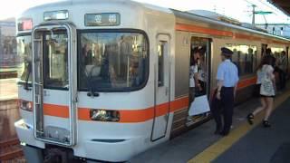 笠寺駅に新快速が臨時停車しました。この日は日本ガイシホールで山下智...