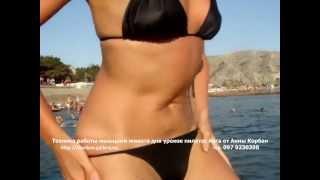 управление мышцами живота,таза,-имбилдинг,вумбилдинг,уроки секса- Анна Корбан