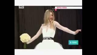 Эрика Герцег, Вера Брежнева, Нюша и другие звезды в свадебном платье. Показ Vera Wang