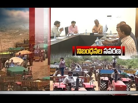 Sand Mining | YCP Govt Decides To Supplying Of Sand | In Mandal Level | Till Implement New Policy