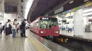 数ヶ月後の激レア車両‼️名鉄5705F 名鉄名古屋駅