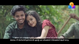 The Creator | Malayalam Movie Trailer Exclusive Launch | Flowers Top Singer Grand Finale