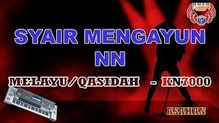 Syair mengayun Dengan bismillah karaoke - melayu qasidah HD (cover Keyboard KN7000)