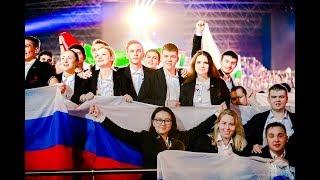 Нацсборная WorldSkills Russia: Церемония открытия WorldSkills Abu-Dhabi 2017