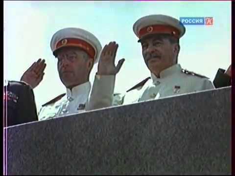 Гимн СССР, 1945 г.