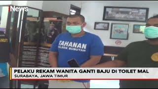 Intip Wanita Ganti Baju Di Toilet Umum Mal, Petugas Kebersihan Dipidana - Police Line 01/10