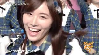 【Matsui Jurina ??? ???】SKE48 Stand by you