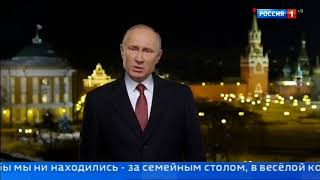Новогоднее обращение Владимира Путина 2018 HD