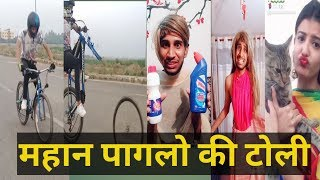 New फन का पिटारा Fun Ka Pitara compilation comedy videos TOK video