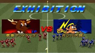 J-League Jikkyou Winning Eleven (1995) on ePSXe 1.7.0 - Playstation (PSOne) Emulator