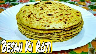 HOW TO MAKE PERFECT BESAN KI ROTI ,WITH PURE GHEE || BY ZAIKA-E-LUCKNOW