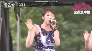 2016 07 03 アイドル横丁夏祭り!!~2016~ 2日目 愛乙女☆DOLL 自己紹...