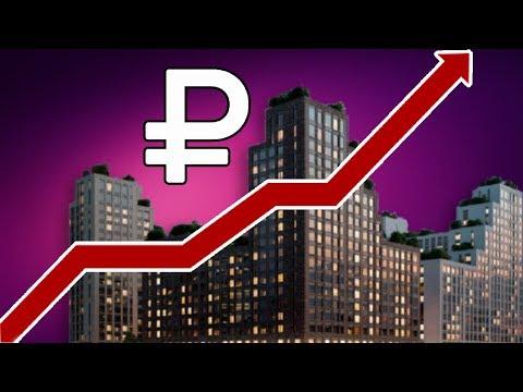 Что будет с рынком недвижимости после скачка цен?