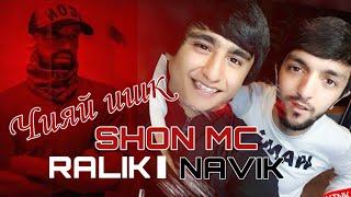 Shon MC ft Navik MC ft Ralik - Чияй ишк (Клипхои Точики 2021)