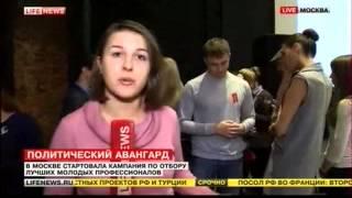 видео «Касания» избирателей. Встречи с избирателями (собрания, митинги, пикеты)