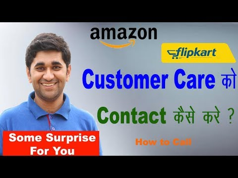 How To Contact Amazon / Flipkart Customer Care | Some Surprise For You