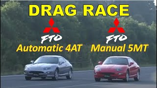 Drag Race #133 | Mitsubishi FT…