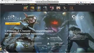 Обложка на видео о 4game ошибка 2000022 и 704 .