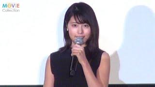 ムビコレのチャンネル登録はこちら▷▷http://goo.gl/ruQ5N7 映画『僕だけ...