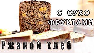 Чёрный Хлеб Рецепт хлеба в духовке