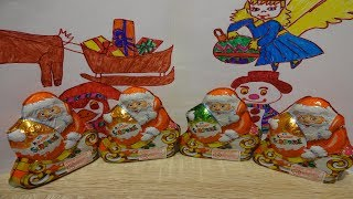 Christmas surprise Chocolate Santa Claus and toys surprises for kids Merry Christmas #127