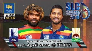 Final Match : Team Colombo vs Team Galle - Super Provincial 50 over Tournament 2019
