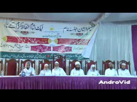 Qari riyaz Ahmad nadvi