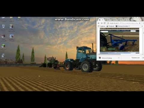 Как скачать моды для игры Farming Simulator 2015