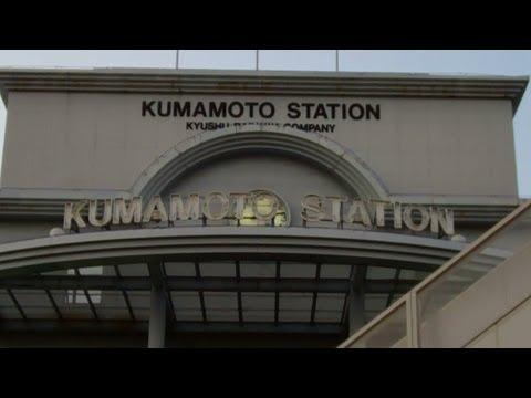 JR Kumamoto Station (JR 熊本駅), Kumamoto City, Kyushu Region