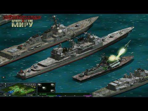 Эпичная Стратегия про Войну в Грузии! АРМИЯ РОССИИ в Игре Противостояние 2008 на ПК