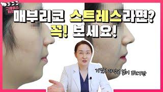 매부리코 수술방법 대공개 ! 콧등, 코끝에 따라 다르다…
