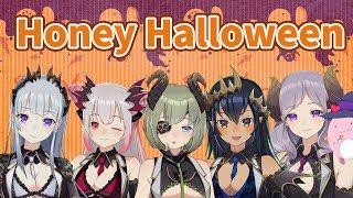 【ハニスト全員コラボ】Honey Halloween歌ったよ!【 ハニーストラップオリジナルソング】