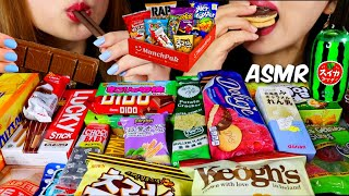 ASMR TRYING SNACKS FROM AROUND THE WORLD (CHOCOLATES, COOKIES, CANDY, CHIPS, SODA)먹방 | Kim&Liz ASMR