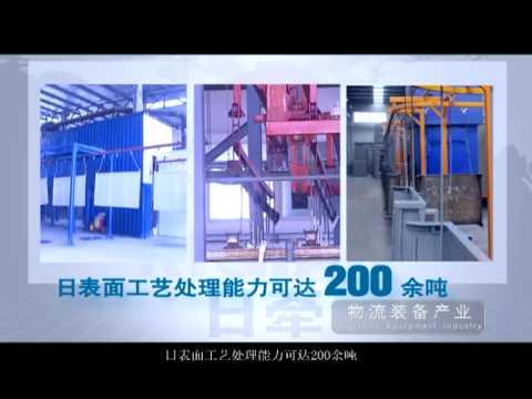 Dalian Riqian Logistics Equipment Co., Ltd