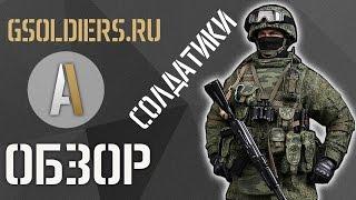 [ОБЗОР] Коллекционные фигурки солдат: DAM Toys Russian Airborne Troops, KGB Hobby, MC Toys