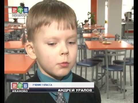 Ивановских школьников посадили на диету
