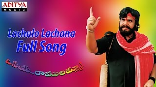 Lachulo Lachana Full Song ll Osey Ramulamma Movie ll Ramki, Vijayasanthi
