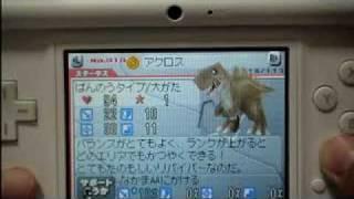 カセキホリダー恐竜コンプリート.MPG