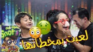 تحدي لعبة البرابير 🤧| snot it toy review