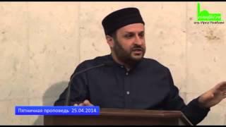 Ислам о свадьбе